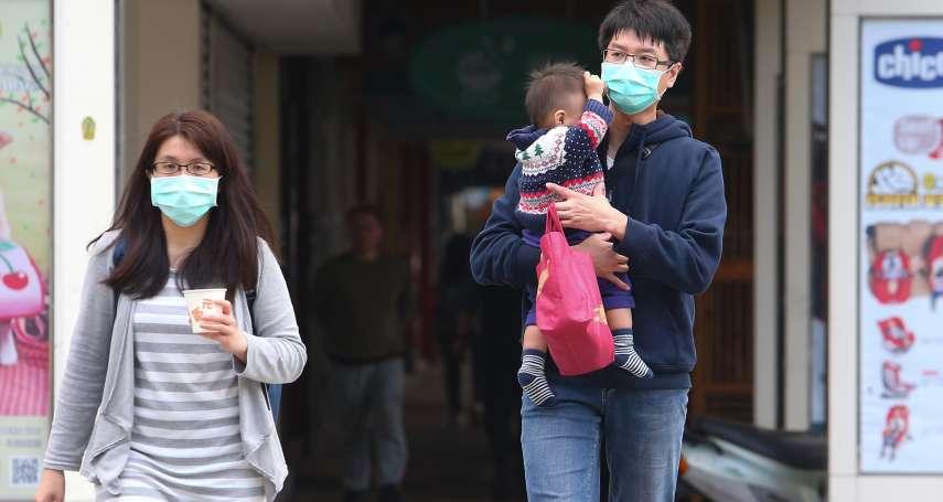 「口罩變內褲,沒戴不敢出門!」醫師:台灣防疫成功靠「恐懼動員」控制社會