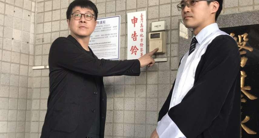 罷韓連署30萬份達標在即!估6月下旬投票 罷韓團體:高度民意的展現