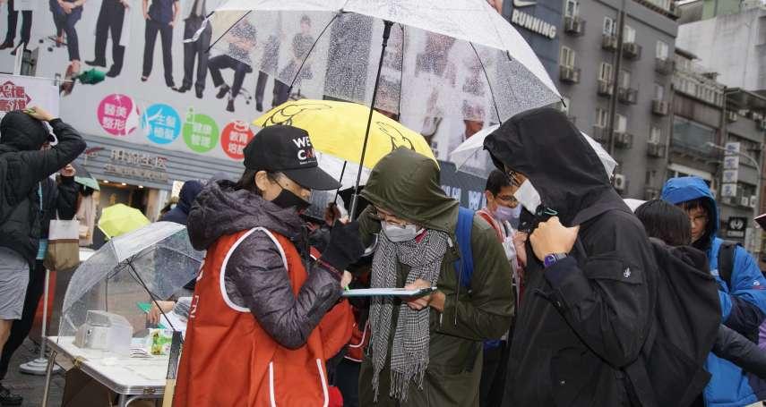 「罷韓支持度1個月掉7%」游淑慧:衝高連署數是怕罷免韓國瑜失溫
