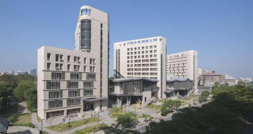 2021世界大學影響力排名台灣35校上榜 台灣第一不是台大是這家