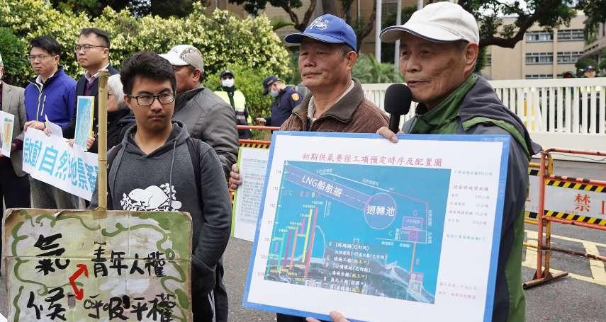 陳椒華觀點:重大開發案,只求一個真正的聽證