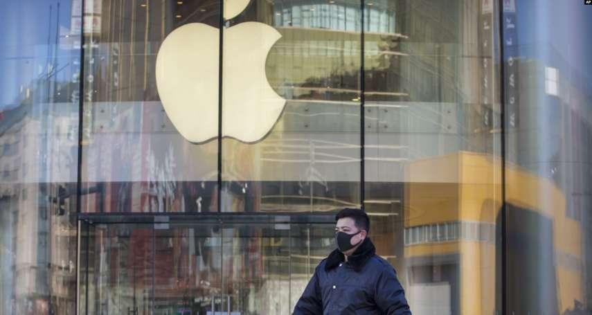 蘋果跌出一兆美元俱樂部!美股四大科技巨頭僅微軟撐住