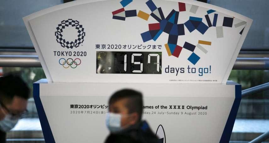 東京奧運倒數計時中,但日本還辦的下去嗎?武漢肺炎如何影響2020奧運盛會