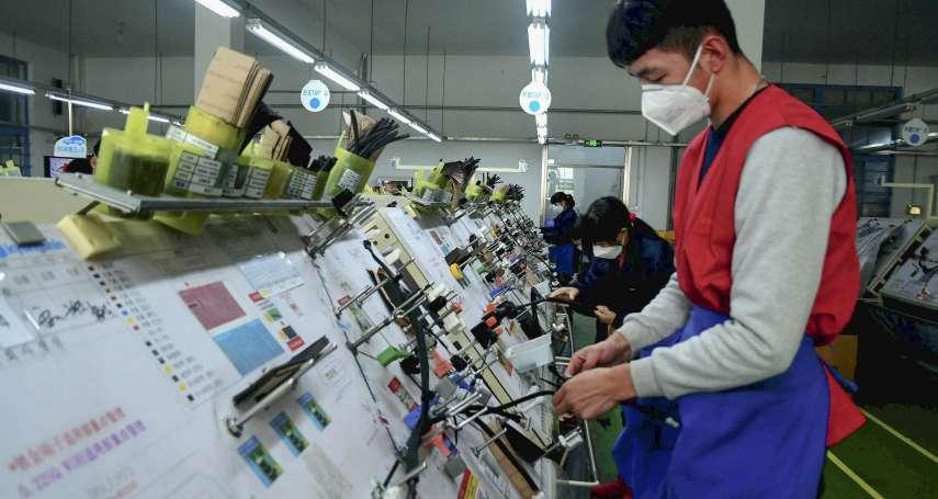 新新聞》高槓桿財務危機重,中國仍拚基建救市