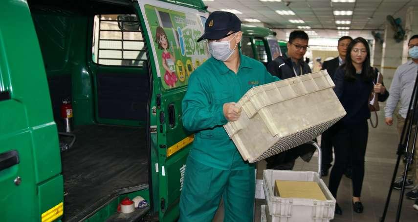 觀點投書:以舊思維領導統御的中華郵政