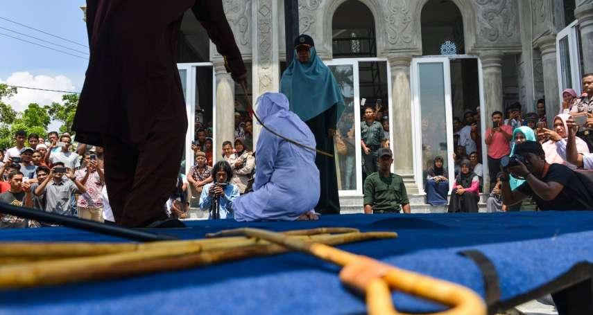 「不道德」就被處以鞭刑,妥當嗎?印尼亞齊省愈來愈多女性被控犯教法,還加招女處刑者
