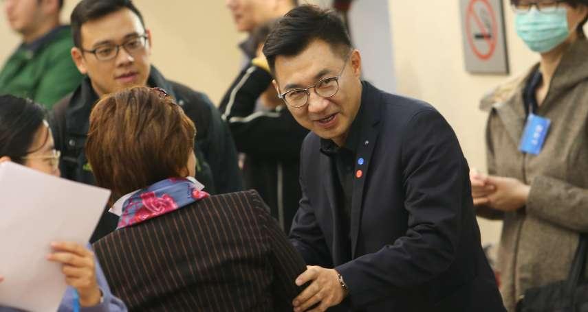 「國民黨的危機在沒有下一代!」江啟臣:40歲以下合格黨員僅3%