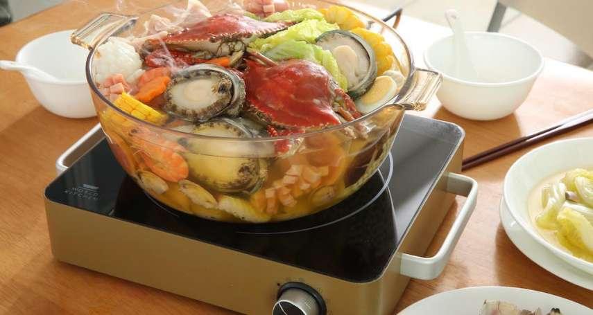 康寧VISIONS晶彩透明鍋 美味、食安看得見