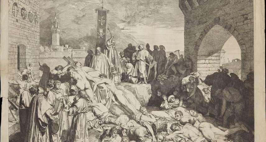 促成西歐崛起、導致明朝滅亡、阻擋拿破崙經略美洲野心—影響人類歷史進程的五次瘟疫大流行