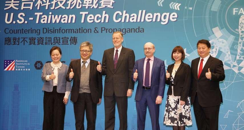 還在罵假新聞?網軍已轉向YouTube!應對不實資訊台灣各界怎麼做?