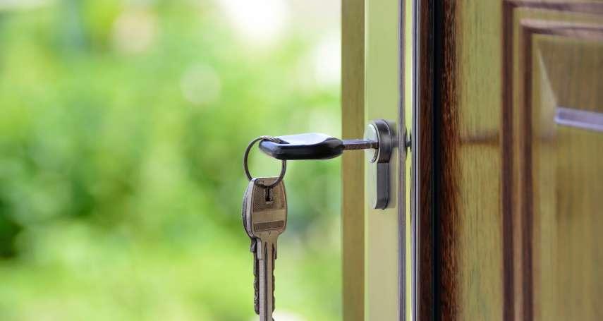 央行降息房市熱!房貸利率走低,調查:逾5成民眾想買房
