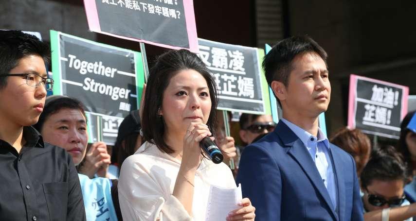 長榮前空姐郭芷嫣留言「加料」機師餐 檢方不起訴確定
