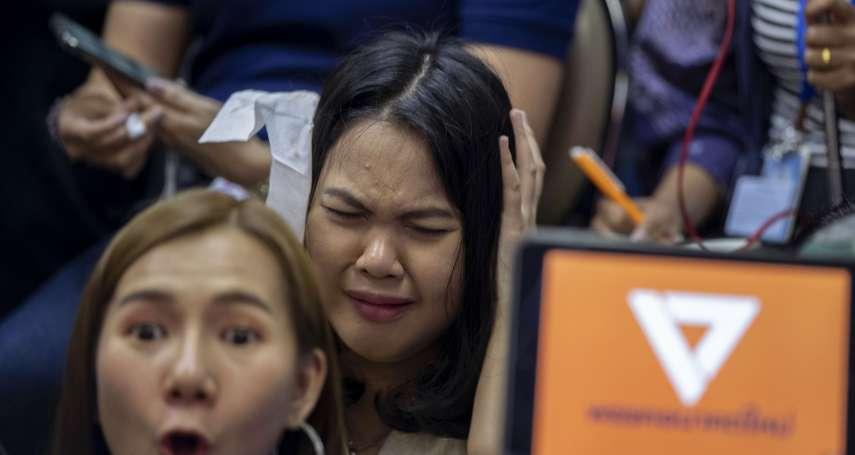 「主要成員10年不准參政」!泰國第三大黨遭憲法法院解散 76議員前途茫茫