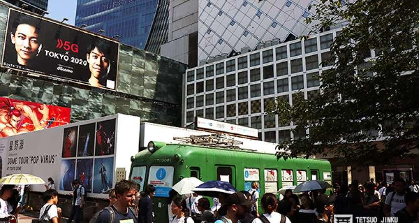 澀谷地標青蛙電車即將消失,引起鐵道迷的反彈!從「綠色青蛙」一窺日本鐵道史