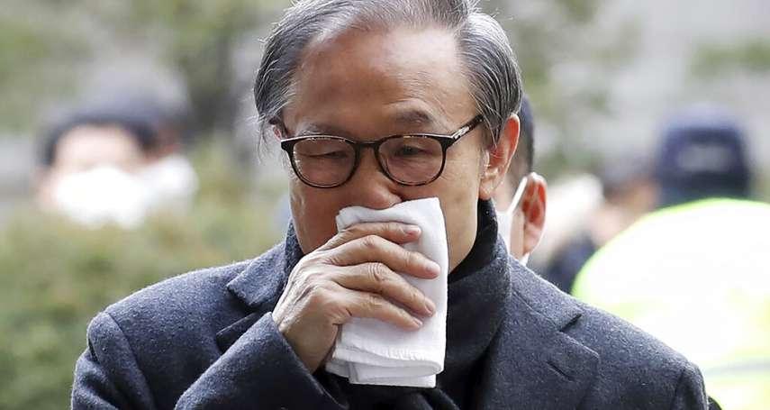 在南韓,當總統下場就是慘!又一位前總統涉貪遭判重刑,還被判鉅額罰款