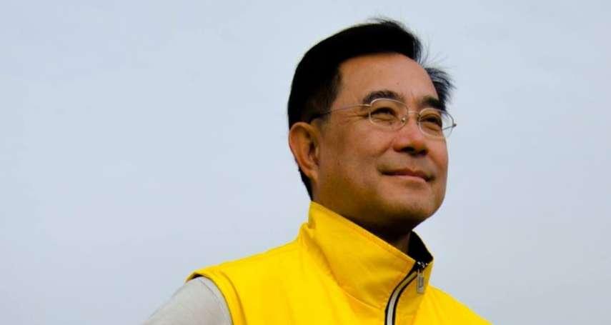 吳成典在陸倡議「兩制台灣方案」陸委會要查 新黨:將提釋憲、追究濫權責任