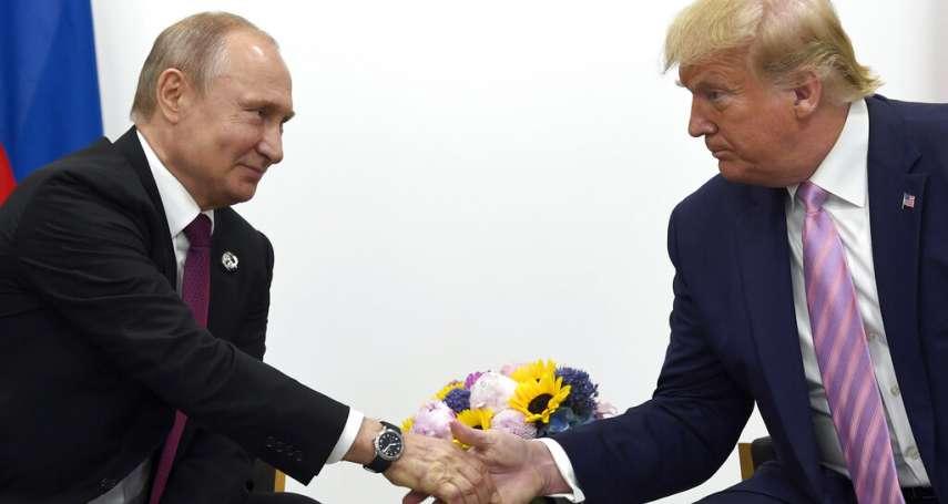 美國聯邦眾議院掌握機密情報:俄羅斯干預2020美國總統大選,力助川普拚連任!