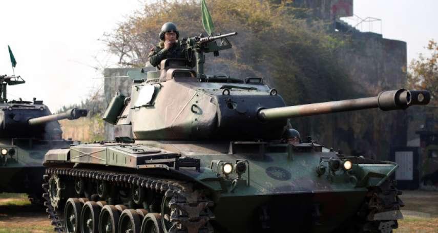 傷亡貫穿2020!從M41A3翻覆盤點國軍戰車現況 裝甲兵出身的他是關鍵嗎?