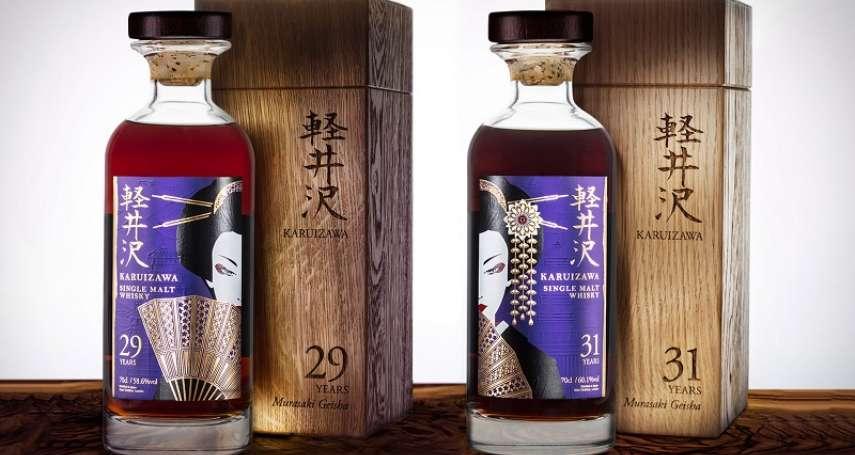 威士忌投資》地位超然的輕井澤威士忌買了一定漲?錯!買了這個版本一定悔不當初