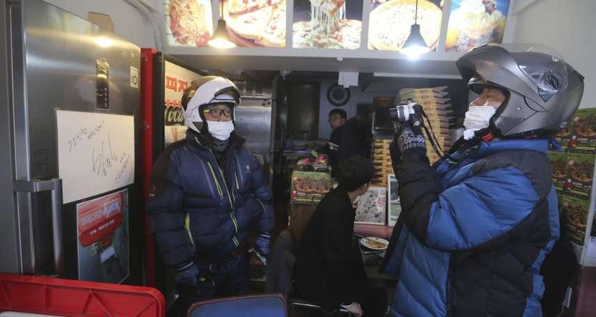 「炸雞」、「古早味蛋糕」成隱藏線索 《寄生上流》刻劃南韓中產階級從天堂跌落地獄