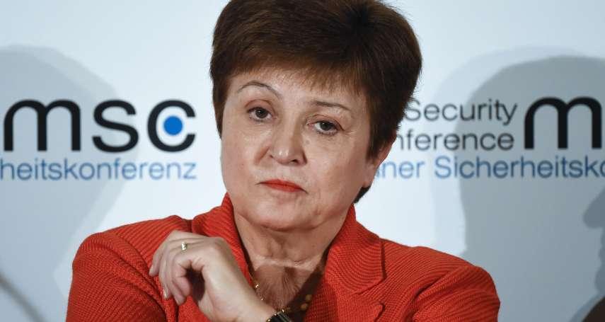 武漢肺炎衝擊》「不確定性已是新常態」IMF總裁格奧爾基耶娃:任何經濟預測都言之過早