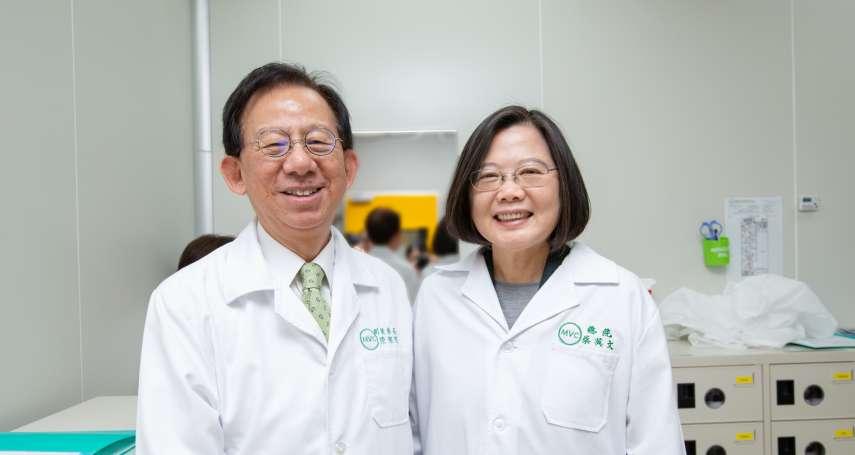風評:蔡英文說的台灣疫苗故事