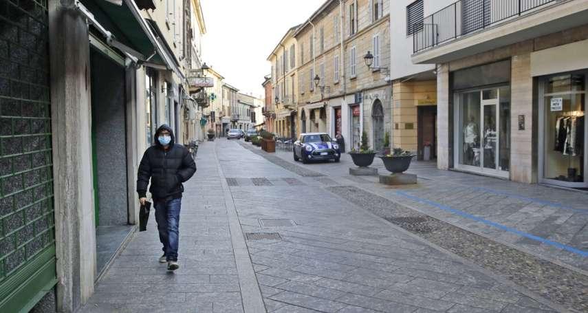 武漢肺炎》義大利暴增17例,已有2人死亡!當局下令封鎖12座城鎮