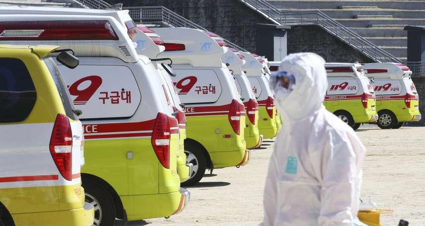 武漢肺炎風暴》南韓確診飆至833例!我提升旅遊警示:入境實施14天居家檢疫