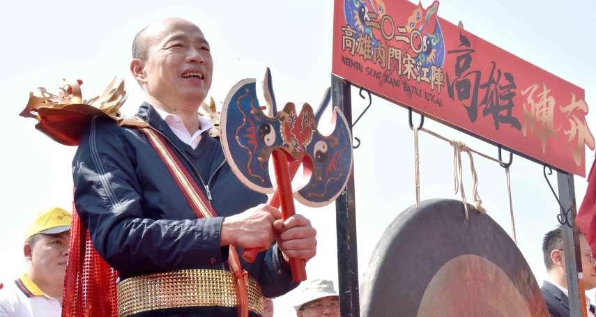 罷韓團體淡化兩造對立「不敲鑼打鼓」 營造「市民恢復高雄光榮」形象