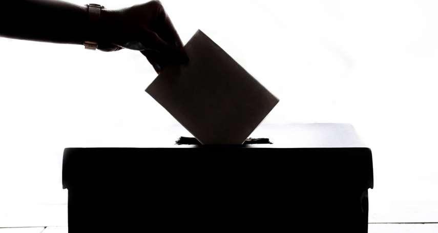 那福忠觀點:微軟推出「選舉守衛」投票軟體
