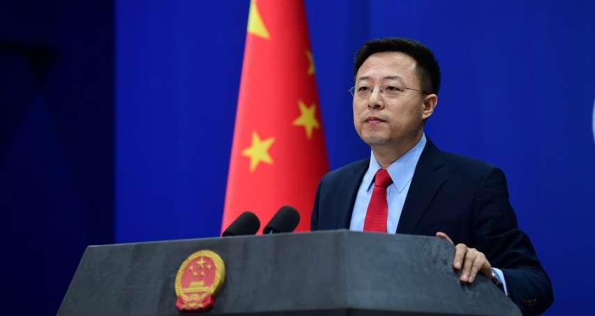 「網紅外交官」趙立堅成中國外交部新任發言人 與耿爽、華春瑩共組鐵三角