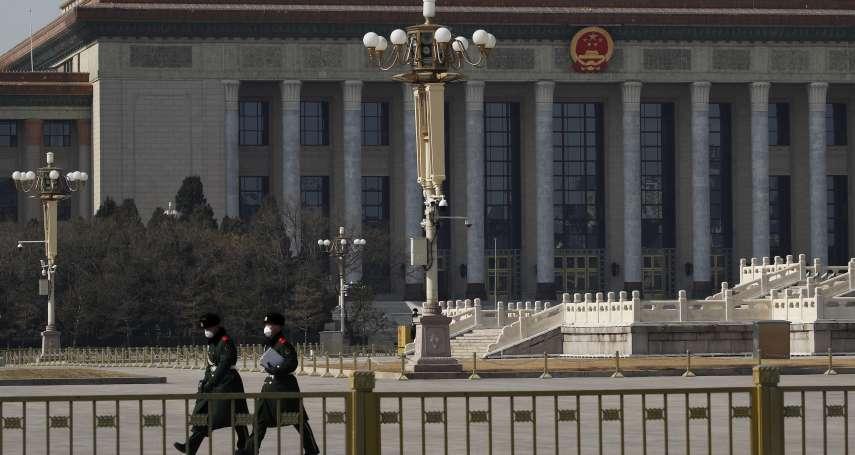 武漢肺炎衝擊》中國人大延期召開 通過革除吃野味陋習草案