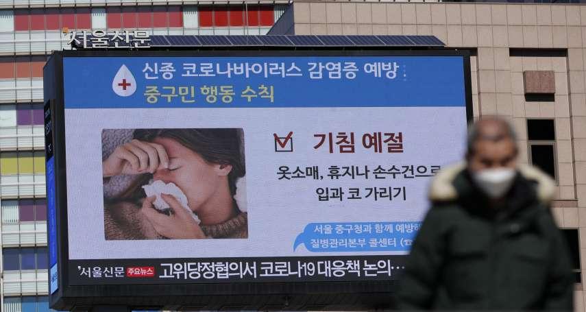 防止武漢肺炎疫情從南韓回傳 中國延吉機場為南韓人開設「專用通道」