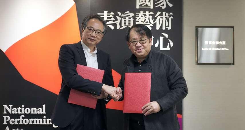 NSO新音樂總監難產 呂紹嘉轉任藝術顧問再戰1年