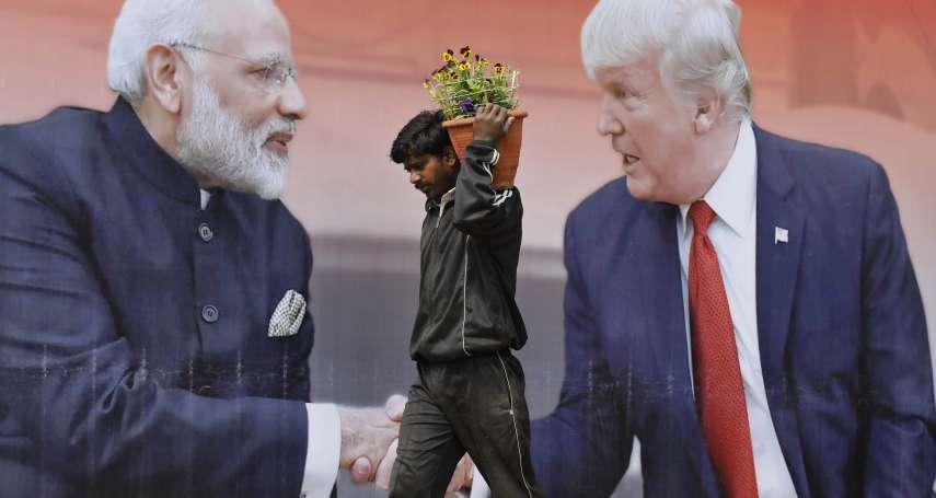「我們深以印度為豪!」川普對印度展開旋風式國是訪問 將簽下30億美元軍售大單