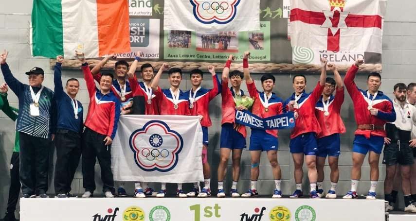 拔河》世界盃拔河錦標賽獲佳績 中華隊摘下5金1銀