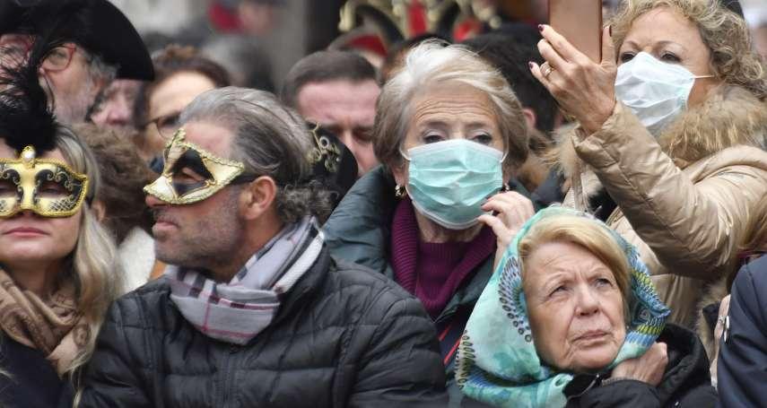 武漢肺炎風暴》亞洲之外最嚴重!義大利病例暴增至157例 威尼斯嘉年華會提前2天落幕