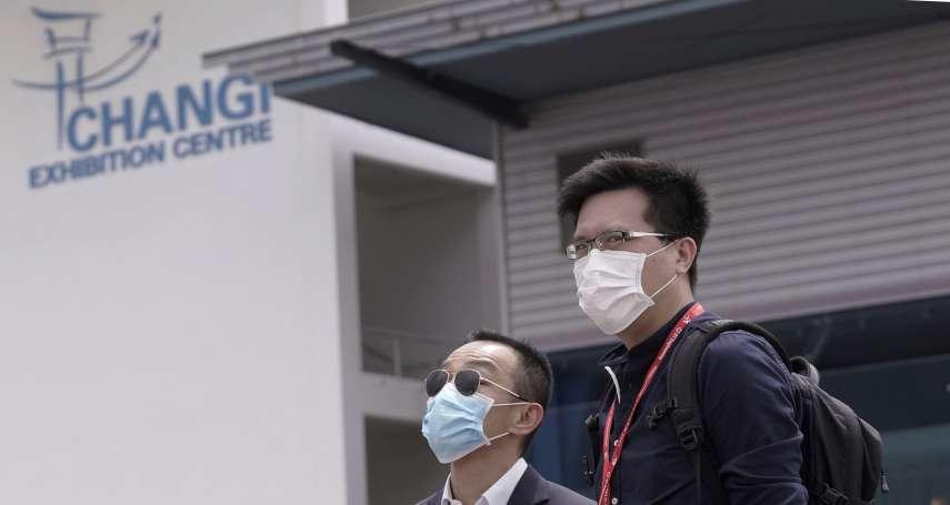 武漢肺炎風暴》90人確診有53人痊癒出院 為何新加坡治癒率這麼高?