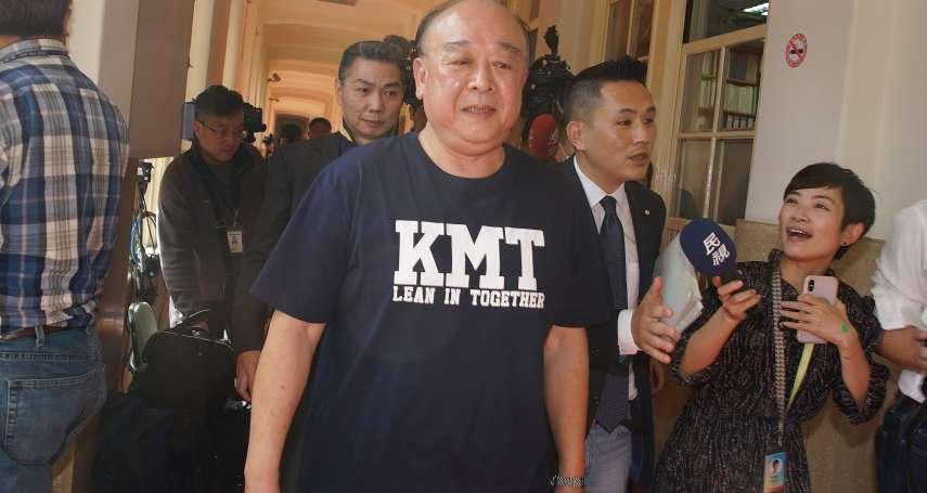 新新聞》吳斯懷站上政治擂台,內外受敵
