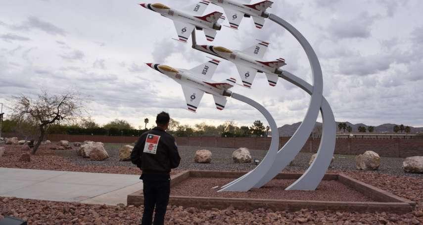 許劍虹觀點:在戰鬥機飛行員之家,親拍「紅旗演習」的戰鬥機型
