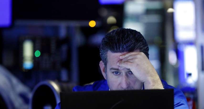 劉大年觀點:新冠肺炎衝擊全球經濟