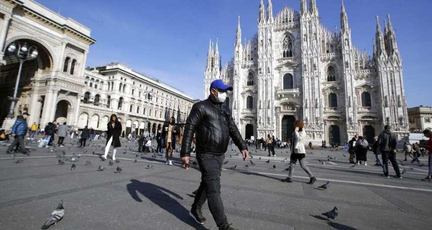 義大利的「封城」跟武漢完全不一樣!米蘭台人拍片曝最新情況