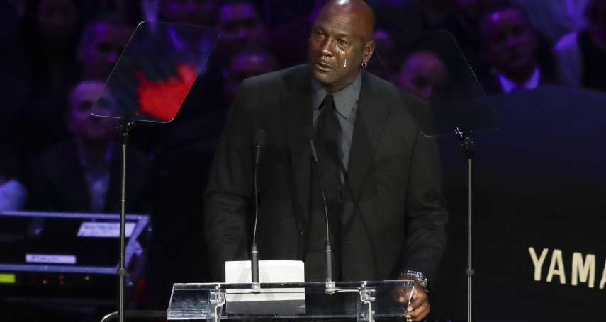 NBA》自嘲哽咽畫面將成網路迷因 喬丹悼念布萊恩致詞感人卻不失幽默