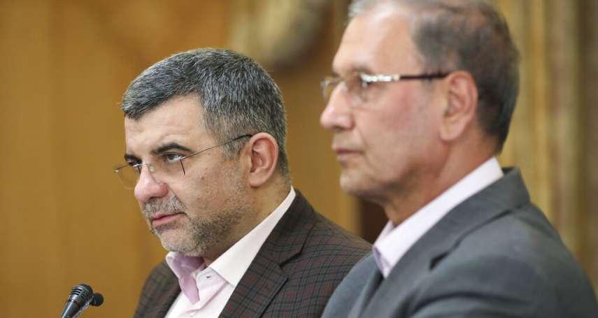 武漢肺炎》昨天才否認「隱瞞疫情」,伊朗副衛生部長今天證實自身也感染!