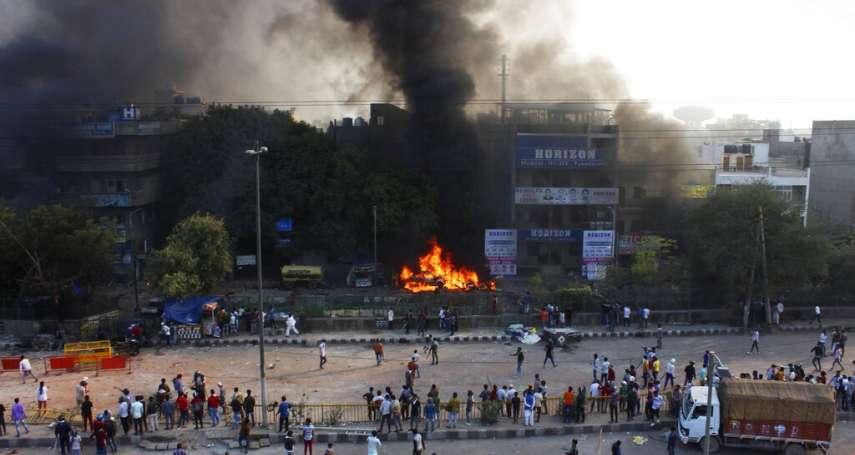 印度新德里宗教衝突平息:出動超過7千警力鎮壓暴動,共43人喪命