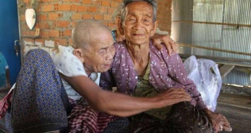 催淚!紅色高棉血洗柬埔寨 百歲姐妹失散半世紀後終重逢