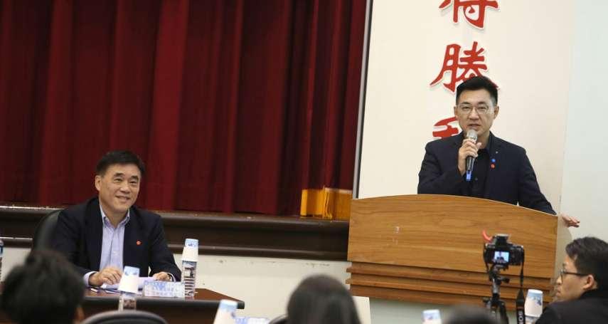 新新聞》喊國民黨主席延選,為救韓或以拖待變?