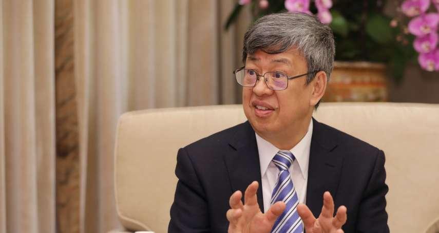 陳建仁談台灣加入WHO:當年SARS疫情爆發,中國拒絕提供病毒株!