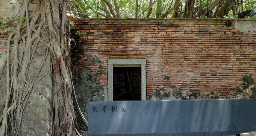 向全國防疫人員致敬 228連假11處臺南景點免費遊