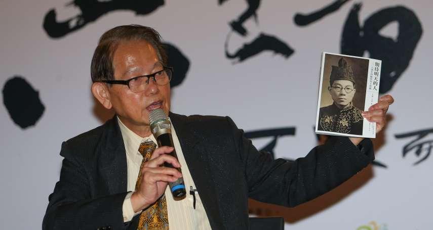 「台灣第一檢察官」之子談台籍菁英二二八悲歌:立誓讀法律「帶給所有人幸福」,卻遭槍殺棄屍